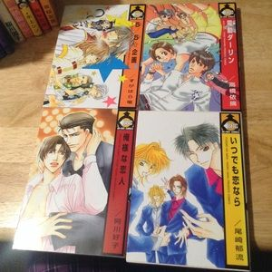 d68c7f8bce21 4 Japanese Yaoi Manga Lot (Like New) 日本語BL漫画